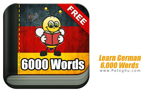 نرم افزار Learn German 6,000 Words