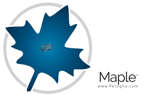 دانلود Maplesoft Maple
