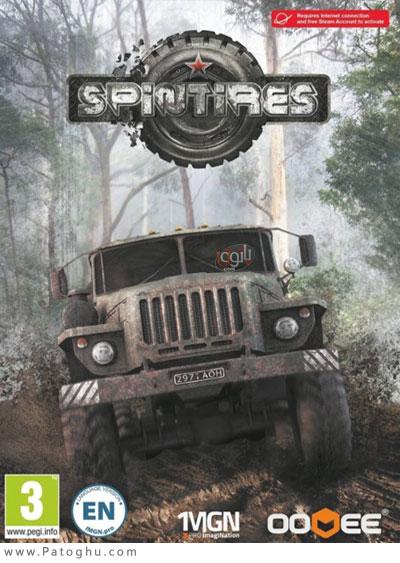بازی اسپین تایرز رانندگی آفرود برای کامپیوتر SPINTIRES