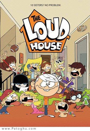 دانلود The Loud House 2017