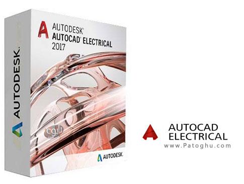 دانلود Autodesk AutoCAD Electrical 2017