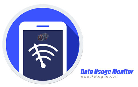 نرم افزار Data Usage Monitor Premium