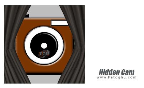 نرم افزار Hidden Cam