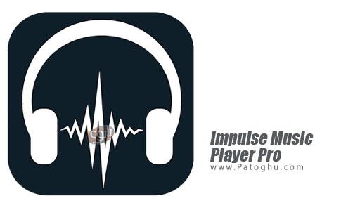 دانلود Impulse Music Player Pro