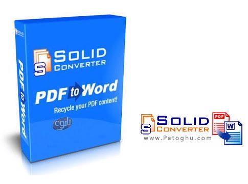 تبدیل پی دی اف به ورد و اکسل Solid Converter PDF 9.1.6744.1641