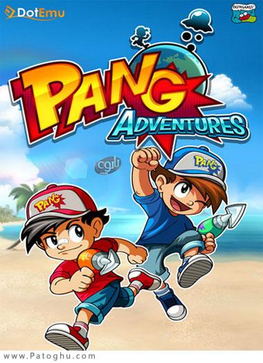 دانلود بازی ماجراهای پانگو برای کامپیوتر ویندوز Pang Adventures