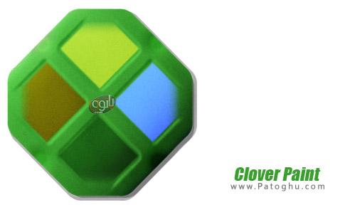 دانلود Clover Paint