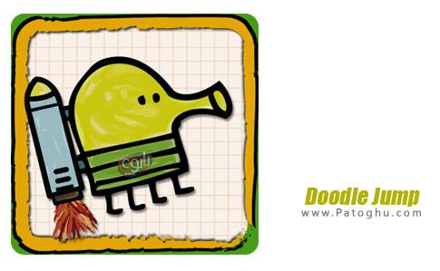 دانلود Doodle Jump