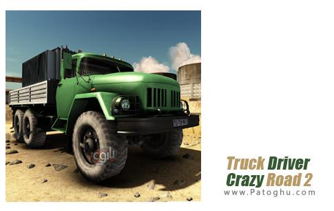 دانلود Truck Driver Crazy Road 2