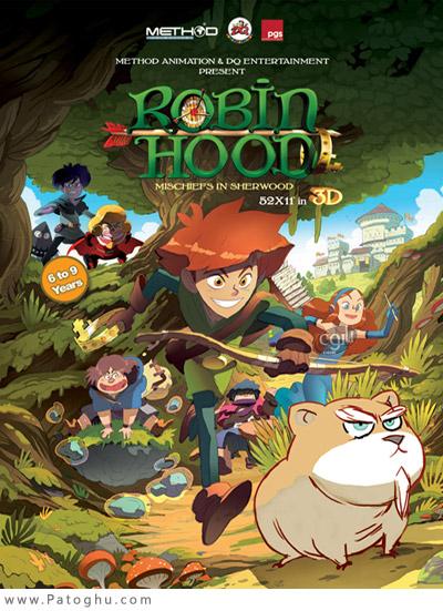 دانلود انیمیشن سریالی رابین هود شرارت در شروود فصل اول Robin Hood Mischief in Sherwood 2016