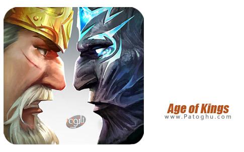 بازی Age of Kings