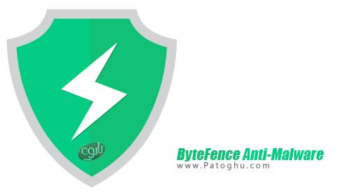 نرم افزار ByteFence Anti-Malware Pro