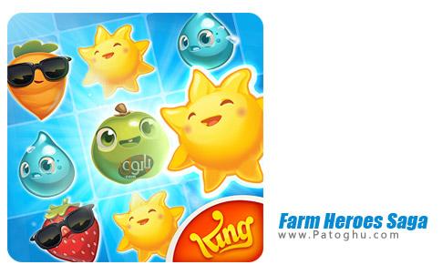 بازی Farm Heroes Saga