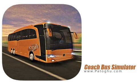 دانلود Coach Bus Simulator