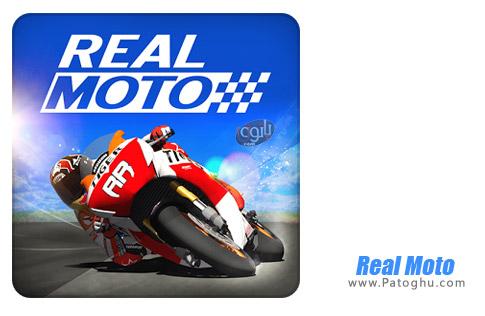 بازی Real Moto