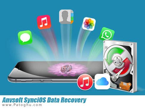 نرم افزار Anvsoft SynciOS Data Recovery