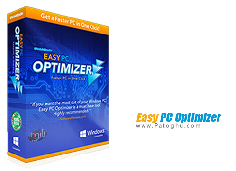 نرم افزار Easy PC Optimizer