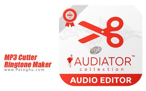 نرم افزار MP3 Cutter Ringtone Maker PRO