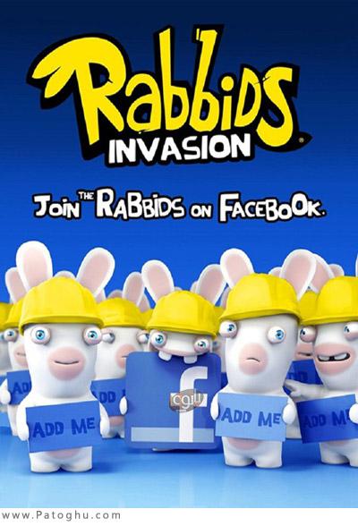 Rabbids Invasion Season 3