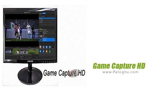 دانلود Game Capture HD برای ویندوز