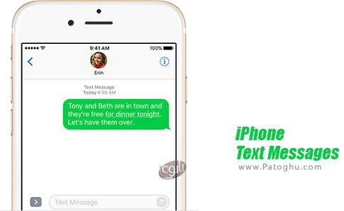 دانلود iPhone Text Messages برای ویندوز