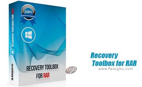 دانلود Recovery Toolbox for RAR برای ویندوز