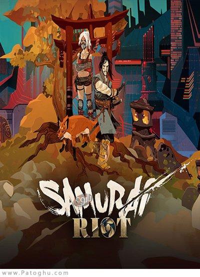 دانلود Samurai Riot