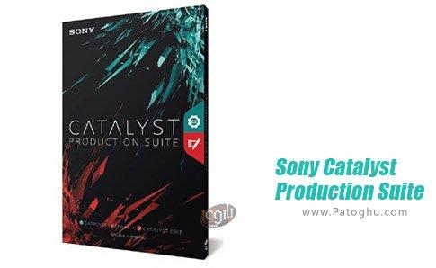 دانلود Sony Catalyst Production Suite برای ویندوز