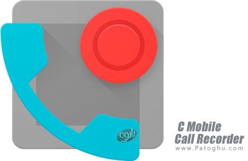 دانلود C Mobile Call Recorder