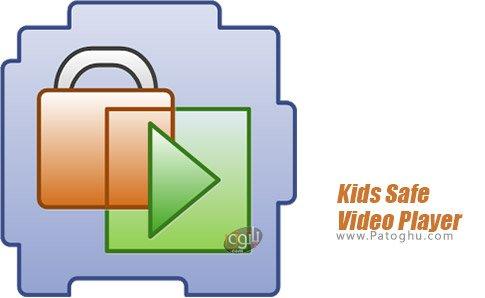 دانلود Kids Safe Video Player برای اندروید
