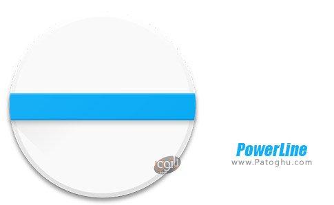 دانلود PowerLine برای اندروید