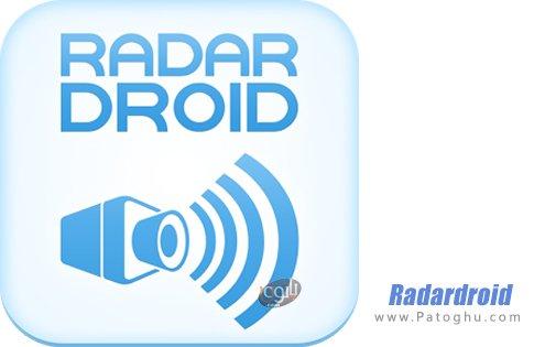 دانلود Radardroid Pro