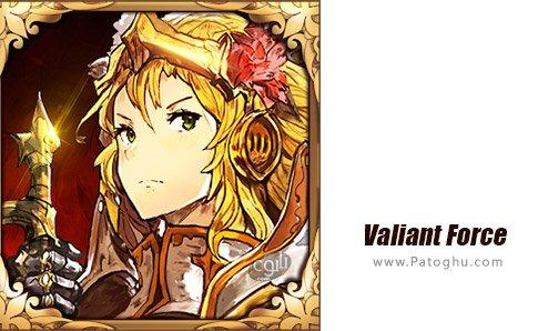 دانلود Valiant Force برای اندروید