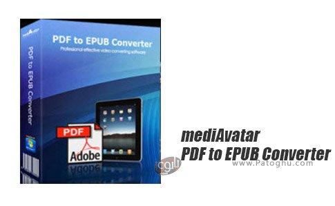 دانلود mediAvatar PDF to EPUB Converter برای ویندوز