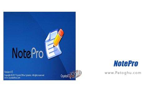 دانلود NotePro برای ویندوز