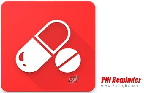 دانلود Pill Reminder Pro