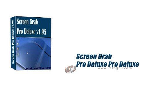 دانلود Screen Grab Pro Deluxe برای ویندوز