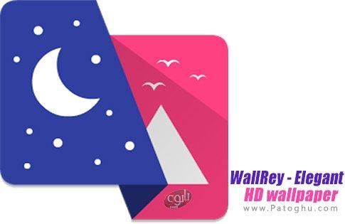 دانلود WallRey - Elegant HD wallpaper