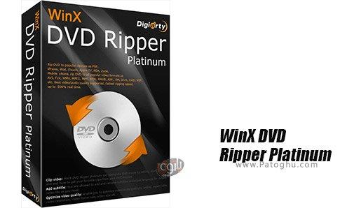 دانلود WinX DVD Ripper Platinum برای ویندوز
