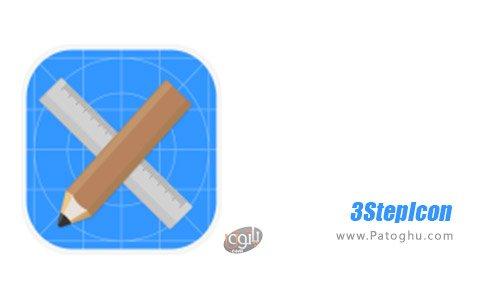دانلود 3StepIcon برای ویندوز