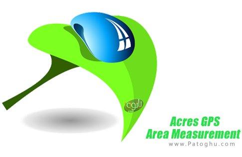 دانلود Acres GPS Area Measurement