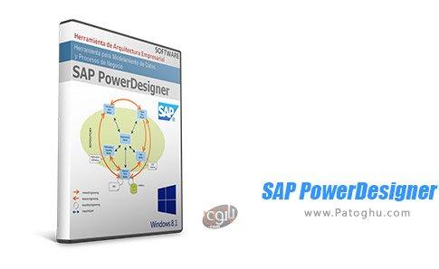 دانلود SAP PowerDesigner برای ویندوز