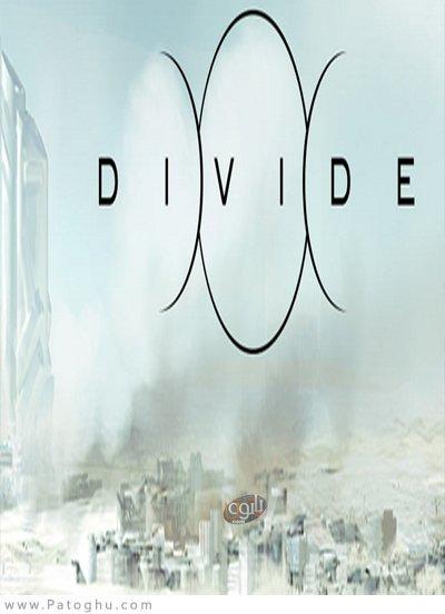 دانلود Divide
