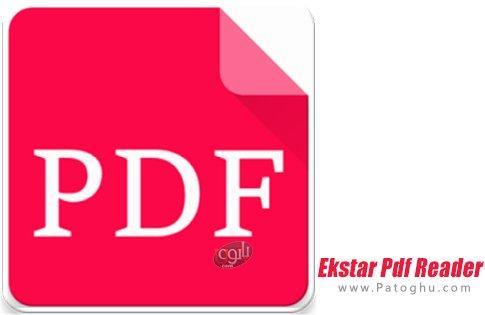 دانلود Ekstar Pdf Reader