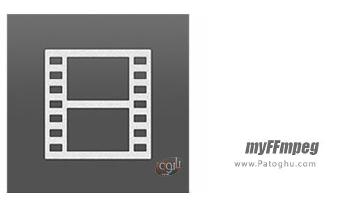 دانلود myFFmpeg برای ویندوز