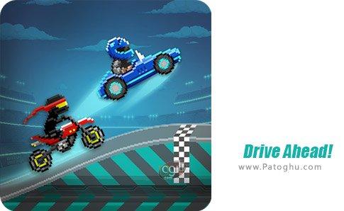 دانلود Drive Ahead! برای اندروید