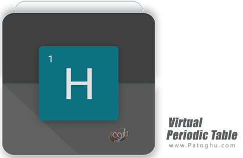 دانلود Virtual Periodic Table