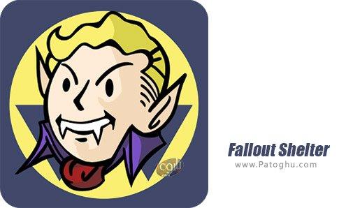دانلود Fallout Shelter برای اندروید