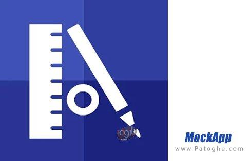 دانلود MockApp Premium