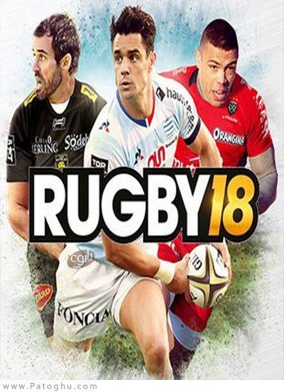 دانلود Rugby 18